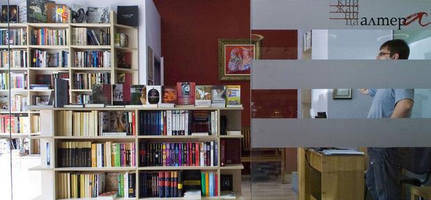 http://www.anarresbooks.org/wp-content/uploads/2013/11/altera_domkino_web.jpg