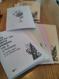 castoriadis-promo-leaflet-1