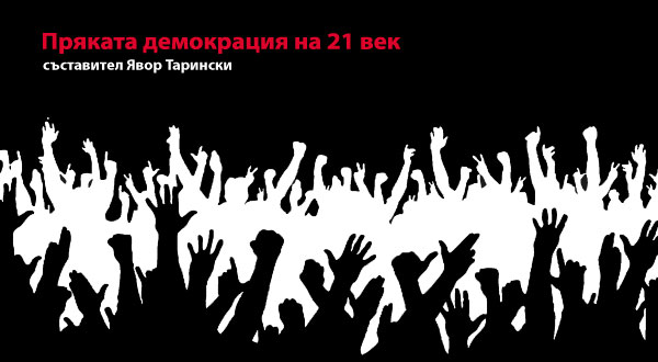 https://www.anarresbooks.org/wp-content/uploads/2013/09/banerrichblackdd.jpg