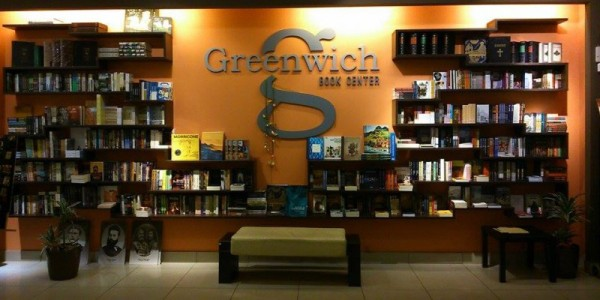 https://www.anarresbooks.org/wp-content/uploads/2014/06/greenwich-book-center.jpg